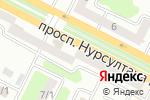 Схема проезда до компании 7shagov.kz в Усть-Каменогорске