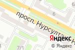 Схема проезда до компании Марко в Усть-Каменогорске