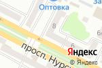 Схема проезда до компании Данияр в Усть-Каменогорске