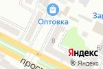 Схема проезда до компании Продовольственный магазин в Усть-Каменогорске