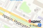 Схема проезда до компании AGFA в Усть-Каменогорске