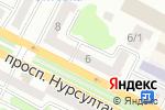 Схема проезда до компании Kid Parade в Усть-Каменогорске