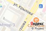 Схема проезда до компании Капелька шарма в Усть-Каменогорске