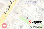Схема проезда до компании Монэ в Усть-Каменогорске