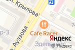 Схема проезда до компании Нотариус Бидельманова Ж.С. в Усть-Каменогорске