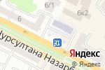 Схема проезда до компании Многопрофильный магазин в Усть-Каменогорске