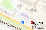 Схема проезда до компании Департамент агентства по делам государственной службы и противодействию коррупции по Восточно-Казахстанской области в Усть-Каменогорске