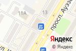 Схема проезда до компании Elex Lombard, ТОО в Усть-Каменогорске