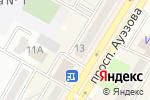 Схема проезда до компании Amigo ZOO в Усть-Каменогорске
