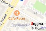 Схема проезда до компании The Lab в Усть-Каменогорске