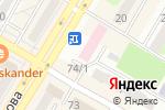 Схема проезда до компании Дача в Усть-Каменогорске