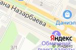 Схема проезда до компании Davidoff brandmaker в Усть-Каменогорске