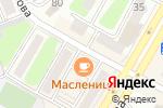Схема проезда до компании Трактиръ Масленица в Усть-Каменогорске