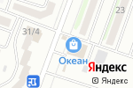 Схема проезда до компании Магазин обуви в Усть-Каменогорске