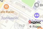 Схема проезда до компании Italon в Усть-Каменогорске