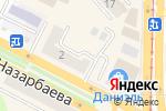 Схема проезда до компании Нотариус Байжуменова Е.В. в Усть-Каменогорске