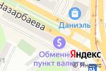 Схема проезда до компании Имидж в Усть-Каменогорске