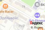Схема проезда до компании Апельсин в Усть-Каменогорске