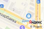 Схема проезда до компании BurgerGrill в Усть-Каменогорске