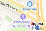 Схема проезда до компании Pekarina в Усть-Каменогорске