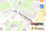 Схема проезда до компании Информационно-вычислительный центр в Усть-Каменогорске