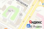 Схема проезда до компании Нотариус Нурмухамбетова К.Б. в Усть-Каменогорске