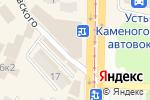 Схема проезда до компании Салон бижутерии и ювелирных изделий в Усть-Каменогорске