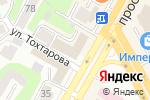 Схема проезда до компании Голландский цветочник в Усть-Каменогорске