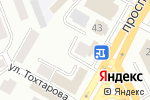 Схема проезда до компании Нотариус Байгужинова Г.М. в Усть-Каменогорске