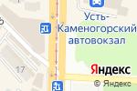 Схема проезда до компании Fast Food в Усть-Каменогорске