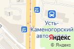 Схема проезда до компании Мойдодыр в Усть-Каменогорске