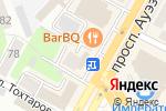 Схема проезда до компании Казахювелир в Усть-Каменогорске