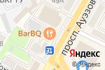 Схема проезда до компании CyberPlat в Усть-Каменогорске