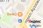 Схема проезда до компании BarBQ в Усть-Каменогорске