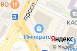 Схема проезда до компании Алмаз Холдинг в Усть-Каменогорске