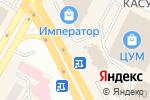 Схема проезда до компании NP в Усть-Каменогорске