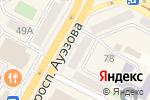 Схема проезда до компании Avenue City в Усть-Каменогорске