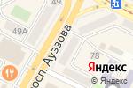 Схема проезда до компании Бархат в Усть-Каменогорске