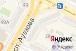 Схема проезда до компании Аквариум в Усть-Каменогорске