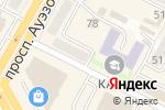 Схема проезда до компании Жан в Усть-Каменогорске
