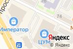 Схема проезда до компании Basconi в Усть-Каменогорске