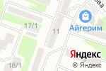 Схема проезда до компании Каре в Усть-Каменогорске