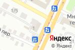 Схема проезда до компании Вкус Маркет в Усть-Каменогорске