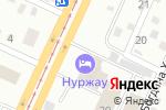 Схема проезда до компании Восток в Усть-Каменогорске