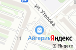 Схема проезда до компании Love в Усть-Каменогорске