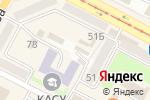 Схема проезда до компании Восток-Молоко в Усть-Каменогорске