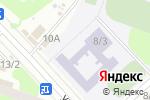 Схема проезда до компании Данел в Усть-Каменогорске