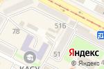 Схема проезда до компании Киоск фастфудной продукции в Усть-Каменогорске