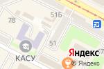 Схема проезда до компании Полиграфическая компания в Усть-Каменогорске