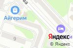 Схема проезда до компании Beeline в Усть-Каменогорске